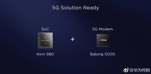 华为2019年中期推出5G手机 麒麟980已做好准备