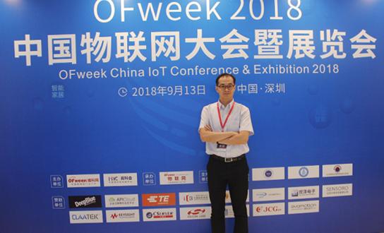 专访Silicon Labs陈雄基:用物联网构建一种智能化场景