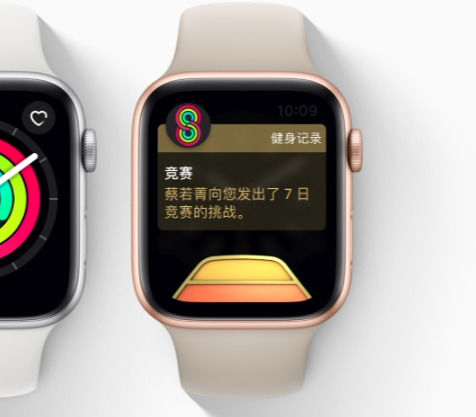 watch  OS  5正式版推送更新,对运动更重视