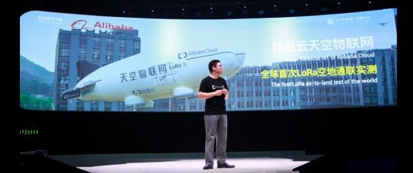 云栖大会:马云谈新制造,成立主攻芯片平头哥,推出天空物联网