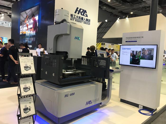 2018 CIIF:HRG工业机器人核心零部件亮相