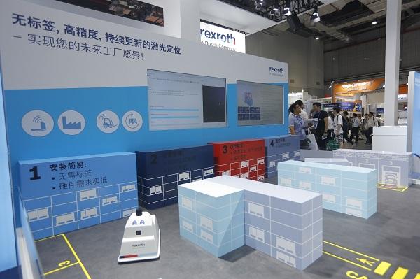 """2018中国国际工业博览会 博世力士乐携创新产品助力中国制造业的未来  在华首推""""未来工厂""""概念"""
