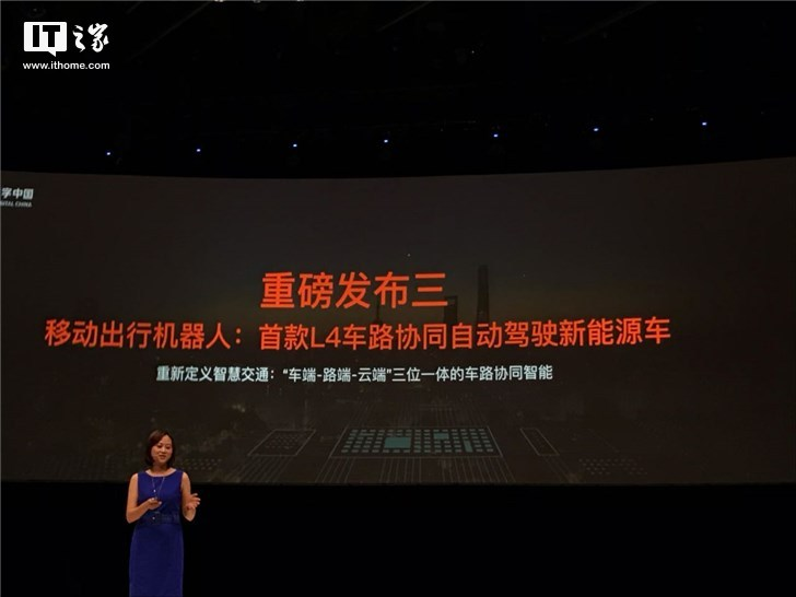 阿里发布自动驾驶智慧物流车,首款L4车路协同