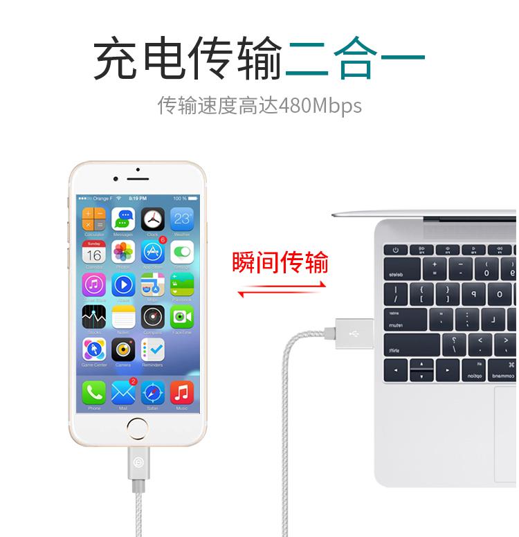 原装芯片,OPSO苹果MFi认证Lightning数据线18元起包邮