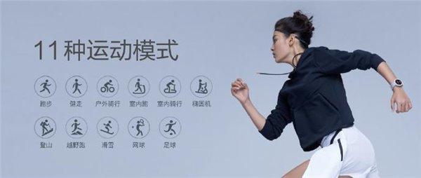 华米科技的AMAZFIT智能手表,或让智能可穿戴设备进入新篇章