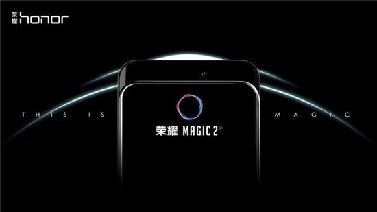提升电池性能!荣耀Magic2将会采用石墨烯技术