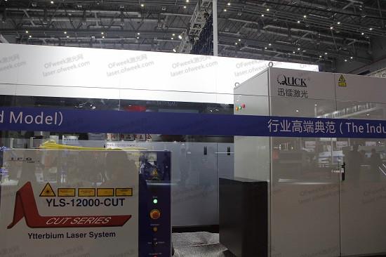上海工博会激光器大盘点 设备厂商偏爱谁