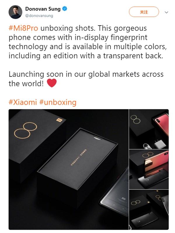 小米确认:米8屏幕指纹版将很快登陆国际市场