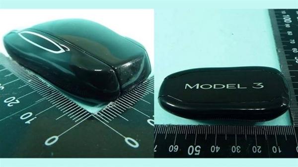 特斯拉Model 3的全新车模钥匙过审:酷到没朋友