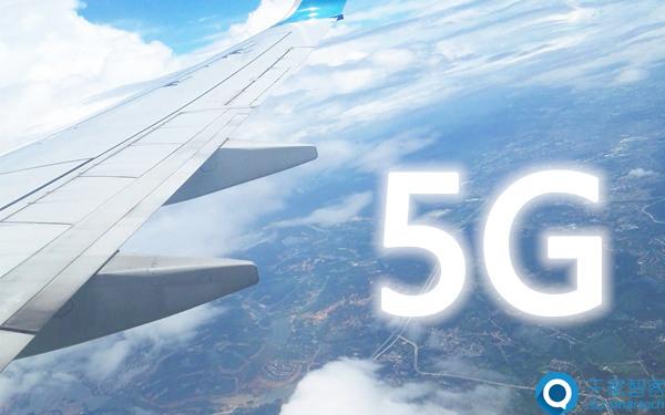 5G距离我们还有多远?细数5G商用五要素