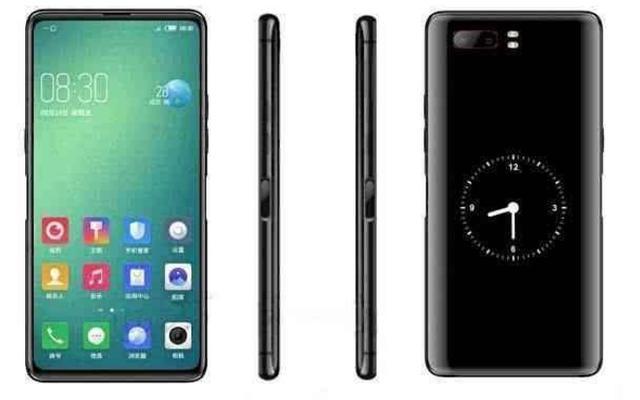 """努比亚""""双屏手机""""玩出新花样:前后都是屏 支持侧面指纹识别"""
