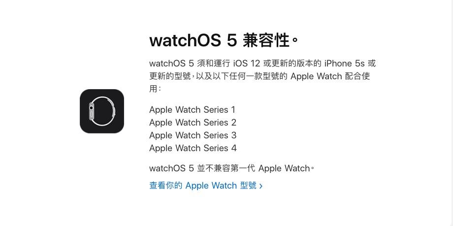 watchOS 5体验 这表盘我能盯着看一年