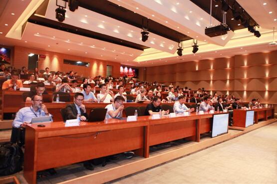 数字化学会·第二届黑科技节圆满闭幕