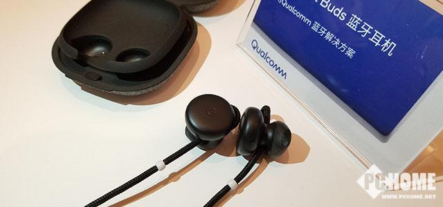 无线耳机终普及 高通助力下一代音频需求