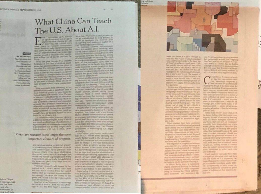 李开复:美国对中国AI的三大普遍误解