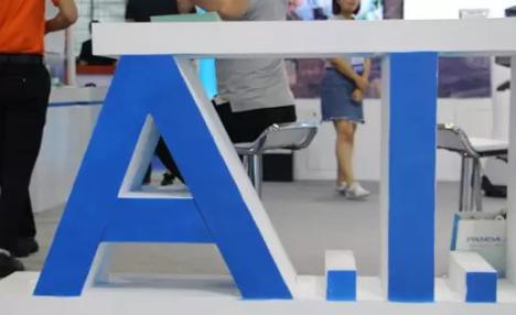 国内AI芯片企业融资频频,大张旗鼓背后图个啥?