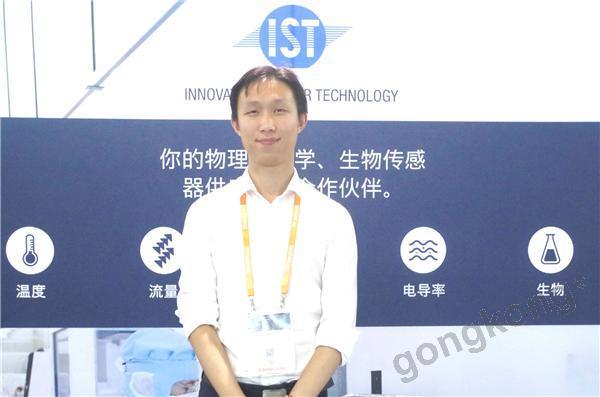 IST AG:直面竞争的新生实力派