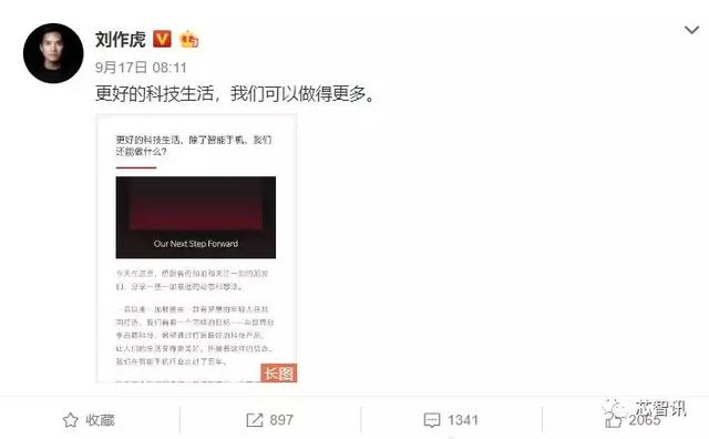 华为电视最快年底发布:荣耀先行试水 将对标小米电视