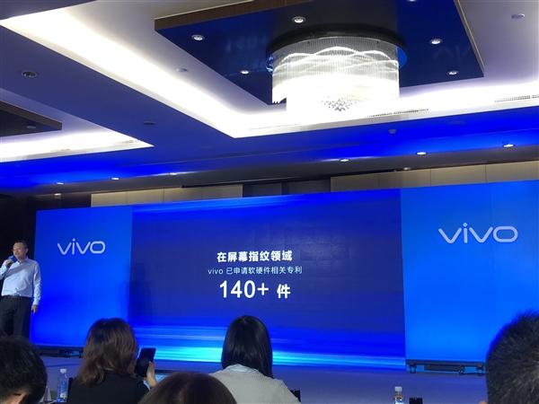 vivo第四代光电屏幕指纹技术重磅升级:10月X23推送上线