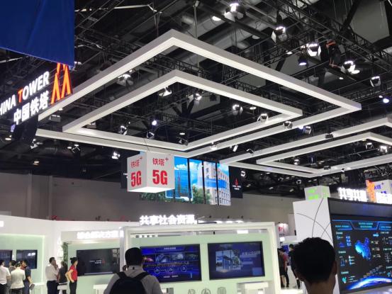 北京PT展今日开展 国内外通信巨头齐聚一堂