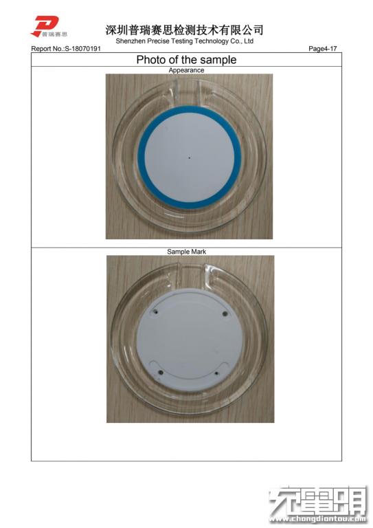 成本更低的过Qi认证产品:华昌德推出无线充电方案HCD6500