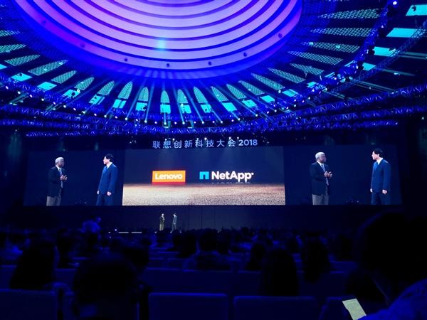 补齐存储短板!联想NetApp成立合资公司联想凌拓:对抗戴尔EMC