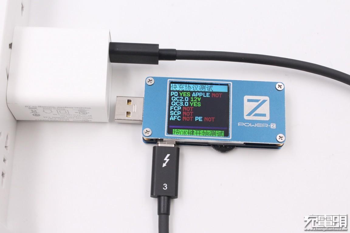 XinSPower新斯宝18W QC4+充电器P181评测