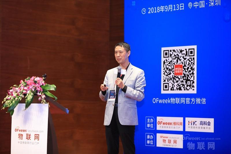 桂花网创始人赵福勇:蓝牙路由改变IoT体验 从教育领域实现突破