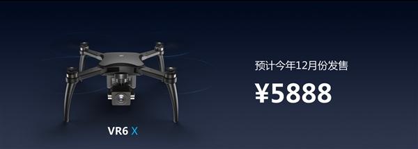 飞拍发布无人机VR6Pro:一键拍摄3亿像素全景