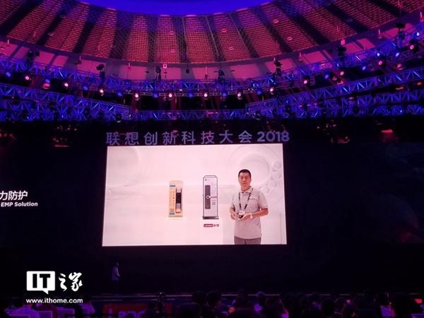 联想智能指纹锁R1发布 带自动报警功能