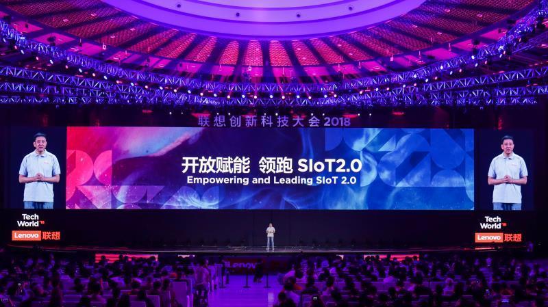 联想发布了近20款SIoT产品:智能门锁了解一下