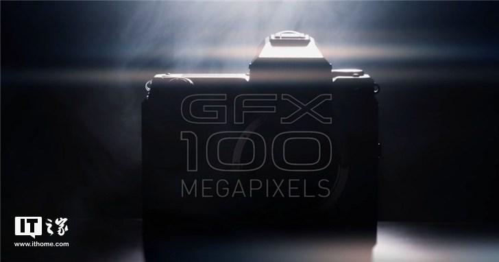 富士发布中片幅GFX概念相机:搭载1亿像素感光元件