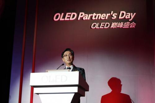 技术、市场条件成熟,OLED 大屏将全面产业化发展