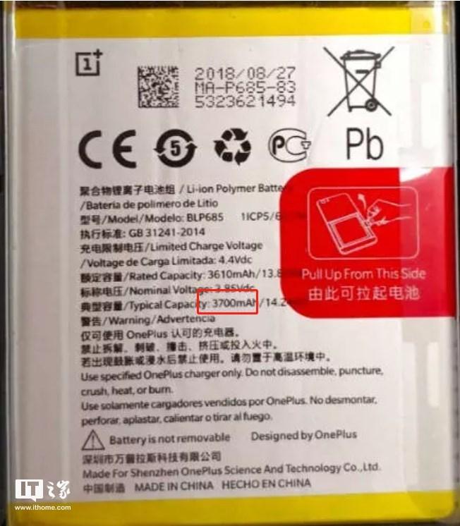 一加6T电池规格遭泄露:3700mAh