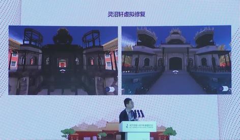 故宫使用虚拟技术修复延禧宫灵沼轩