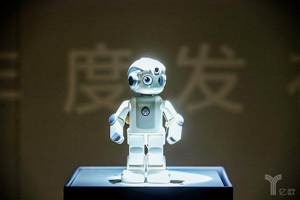 优必选发布悟空机器人及操作系统ROSA