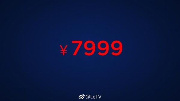 7999元!乐视超级电视Zero 65正式发布