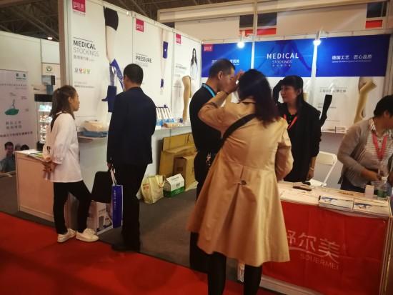 舒尔美受邀强势入驻第二十三届国际医疗器械展览会