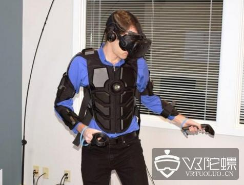 VR背心触感外设公司Hardlight宣布关闭