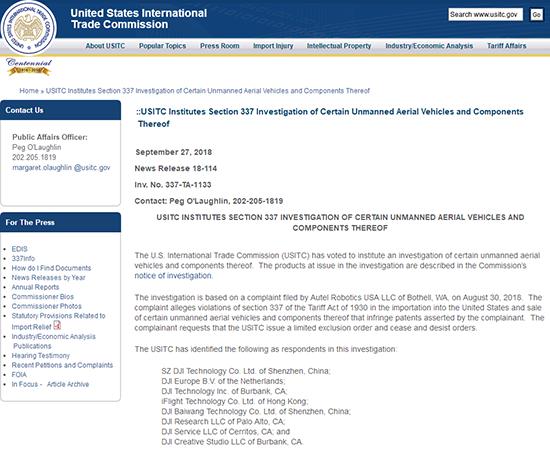 道通智能诉大疆侵权 美国ITC正式启动337调查