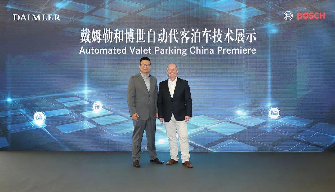 戴姆勒和博世的这次联手,把属于未来的停车场搬到了北京