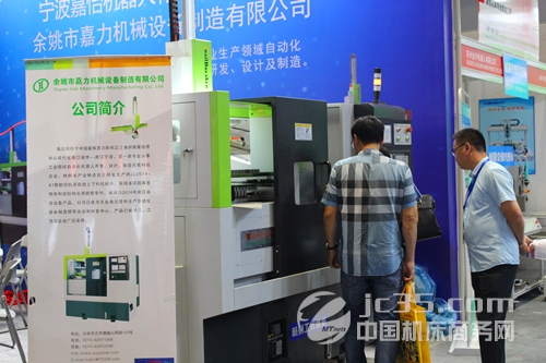 嘉怡机器人携多款上下料机械手亮相上海工博会