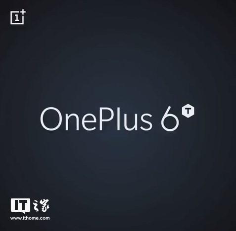 官方发布一加6T手机预热视频:屏幕指纹识别亮了