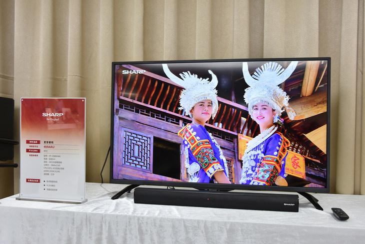 主打智能及海量应用 夏普睿视系列电视发布