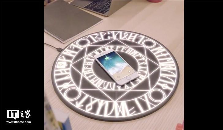 超梦幻!日本公司推出魔法阵无线充电器