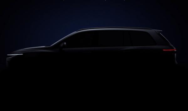 车和家品牌注册信息曝光 首款车型对标特斯拉续航超700km