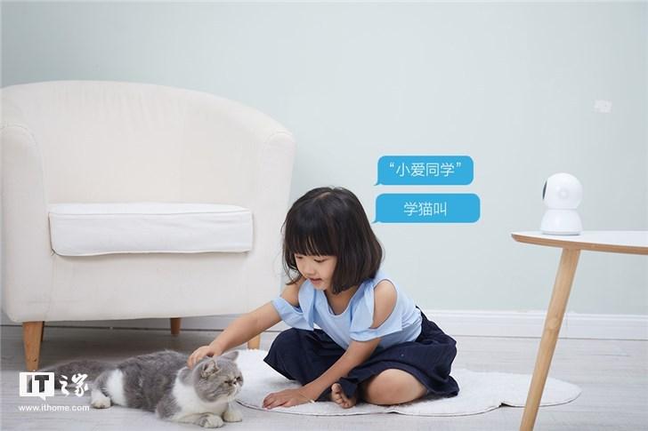 """小米米家小白智能摄像机增强版发布:搭载""""小爱同学"""",399元"""