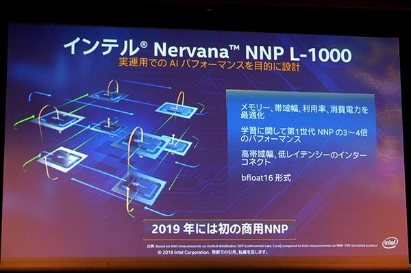 Intel服务器演进路线图还是14nm,10nm又要推迟?
