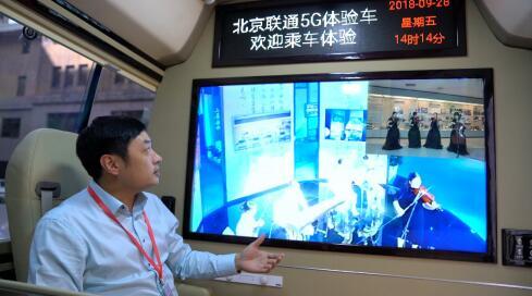 中国联通、华为联合举办国内首例5G异地合奏音乐会