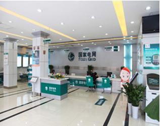 国电湖南综合能源服务公司首个项目竣工